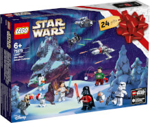 LEGO® Star Wars 75279 Confidential